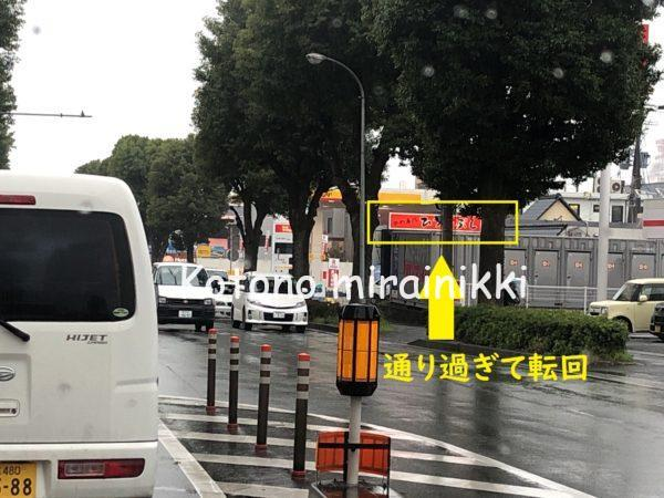かわ専 熊本市 メニュー