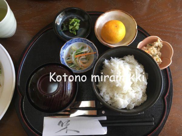 熊本市 和食 個室